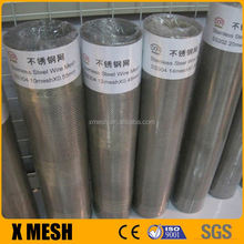 T 304|316 stainless steel wire mesh with 100 feet roll length for screening and sieving