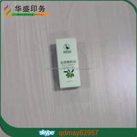 High quality custom printing cosmetic paper box olive oil box