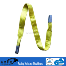 Nylon Lashing Adjustable 3 Ton Webbing Sling
