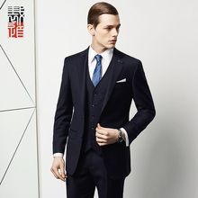 Stylish Dark Blue Slim Fit Male Formal Business Vested Suit