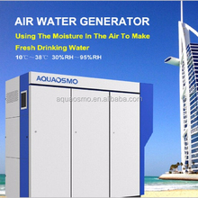 AQUAOSMO atmospheric water generator household and Industrial from 20L to 10,000L
