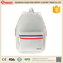 2015 New products camping travel bicycle backpack bag