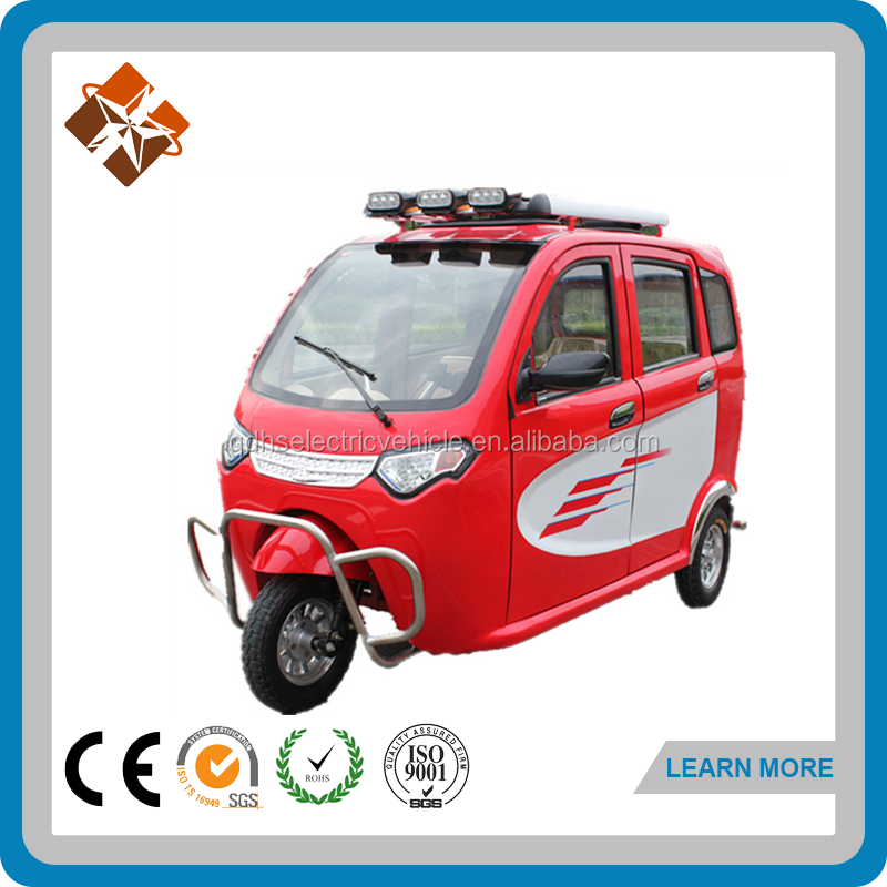 Wholesale China covered trike mini 3 wheel motorcycle for sale
