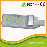 Favorites Compare 2015 high quality 8w g24 base led lamp,g24 PL led lamp,pl led g24 light