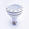/product-detail/shenzhen-factory-manufacturer-led-par30-25wspotlight-led-supplier-60584722974.html