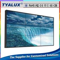 55 inch CCTV LCD TV wall with SAMSUNG panel 1.8mm 700nits