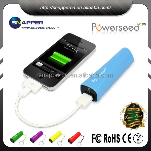 Powerseed best selling 2600mAh 5v customize mini power bank