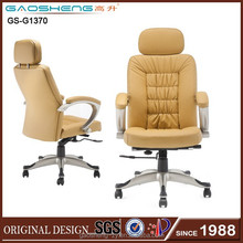 GS-G1370 nap office chair, pictures office chairs