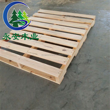 European American standards cheap poplar pine pllet wood from chinese supplier