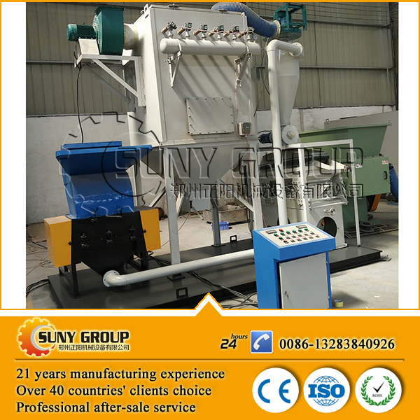High efficient scrap metal wire crusher machine/copper cable Recycling equipment