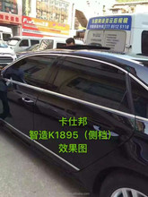Top quality IR car nano ceramic window tints film, car side solar film