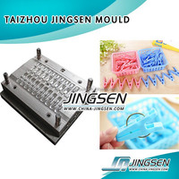 home appliances plastic injection mould for clips / plastic snap mould