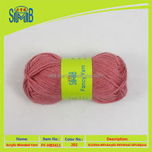 chinese oeko tex knitting alpaca wool mill smb hot sell eco friendly 50g skeins acrylic wool alpaca melange yarn