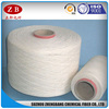 China good quality recycled Ne15s polyester yarn