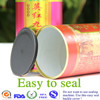 Easy seal food cans with buckle bottom cover and EOE