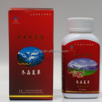 your best choice assure to eat 500mg aweto capsules