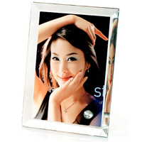 Beautiful Blank Sublimation Crystal Photo Frame (gl-05)