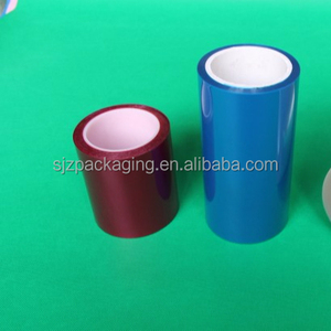 75micron Silicone coated polyester film pet release liners