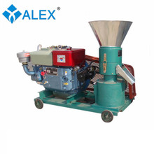 2015 newest feed pellet granulator AF-120 feed pellet machine for sale