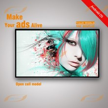 49 inch billboard advertising lcd digital signage