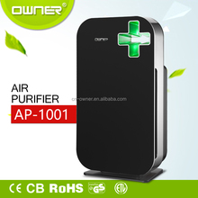 Japanese ozone HEPA CE RoHS Best Air Purifier with HEPA filter Active Carbon Negative ion air purifier UV lamp air purifier