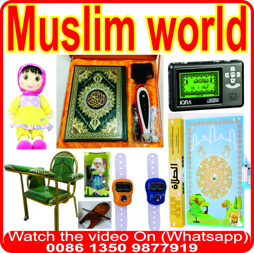 Digital kaba islam Quran Speaker Download The Audio Bible MP3 Special Learning Way For Muslims