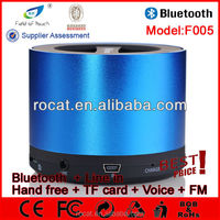 Alluminum roundness bluetooth speaker with various colors and multi-function