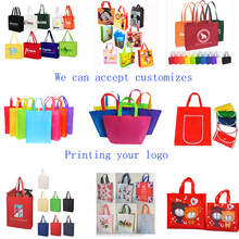 China Supplier Free Sample PP Shopping Recyclable Non Woven Bags