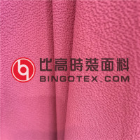 75D+40D Polyester Spandex Bubble Chiffon Fabric for Summer's Dress