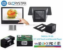 Dual monitor payment terminal touch screen kiosk,self-service terminal printer barcode scanner