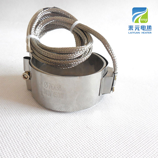 Electric Mica Ring Heater Resistance 12V