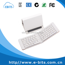 Mini size easy to take bluetooth wireless folding pc keyboard