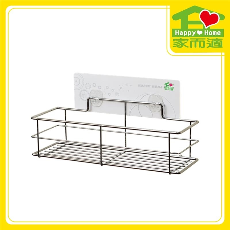 Made in Taiwan wall mounting type stainless steel basket