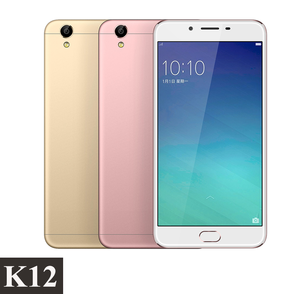 New 5.5inch Fingerprint Recognition HD On-Cell Big Screen Mobile Phone K12 MTK6737 Quad Core 4G LTE Android 6.0 China Smartphone