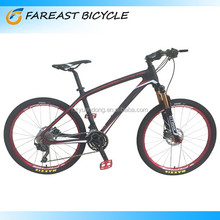 "26"" 29"" light weight full suspension cheap carbon fibre mountain bike OEM Manufacturer"