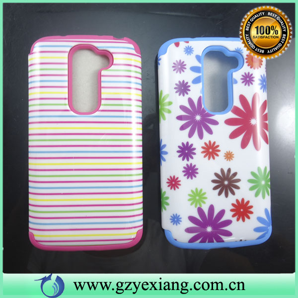 Wholesale Design Mobile Phone Protector Case For LG G2 mini D620 Case Cover