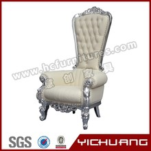New design wholesale classic royal wedding king wood chair YCX-K02