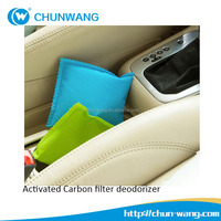 Lowest Price activated carbon bag odor car deodorant