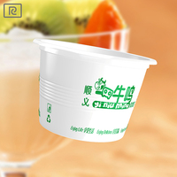 J-L300 100mm high food Heat resistance microwave non-toxic PP plastic bowl