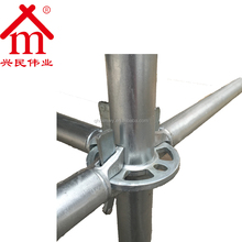 Galvanized steel ringlock scaffold system lock pin , ring lock scaffolding accessories parts rosette ledger head