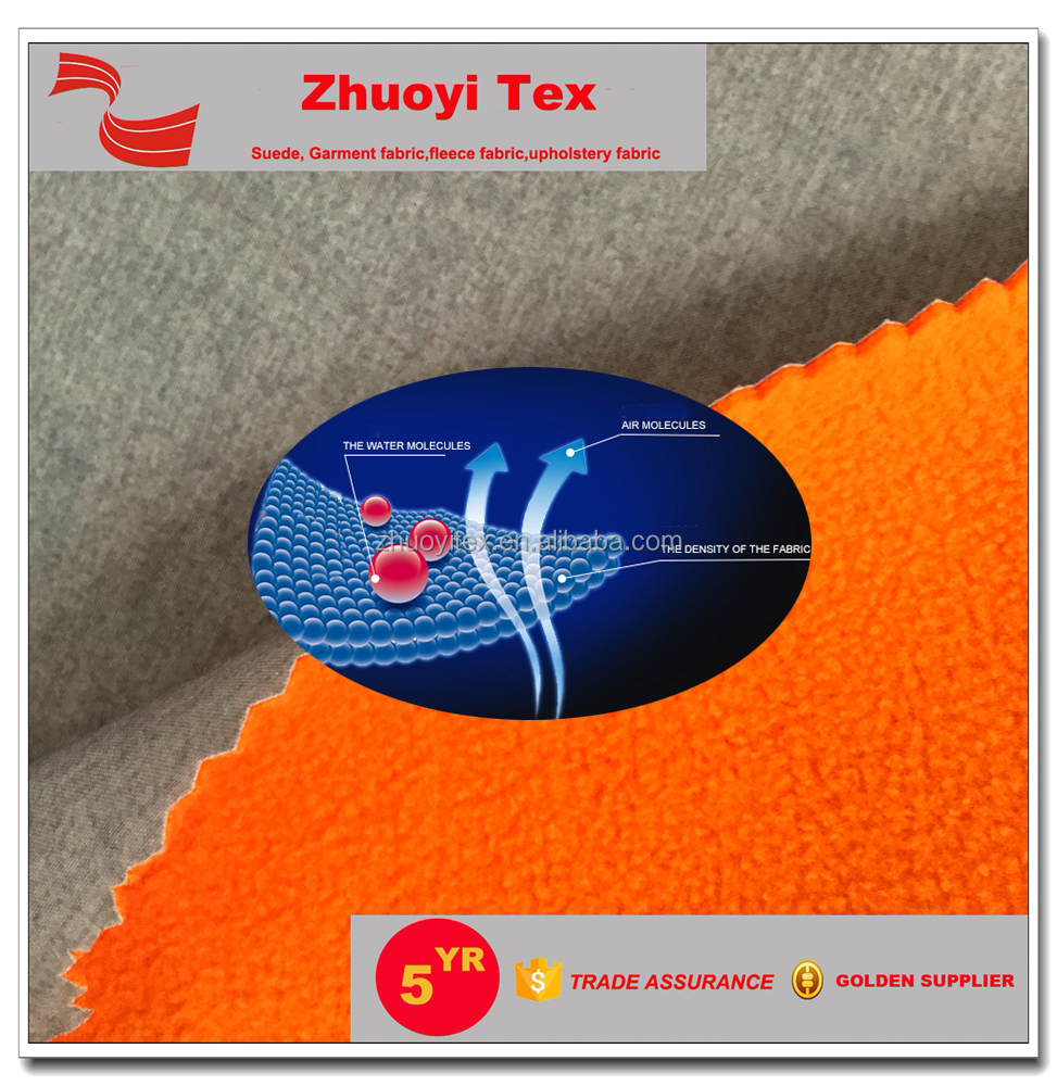Printed fleece garment softshell fabric