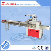 HSH-120 PLC control fast pillow packing machine/pillow packing machine/food packaging machine