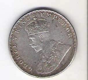 1 re Coin George King Silver Coin of 1917