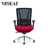Fashion modern adjustable armrest office chair with caster