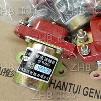 all types of shantui road roller parts relay D2611-10000