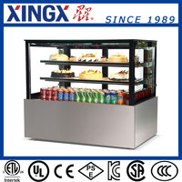 cake showcase chiller, bottle drink cooler_SG150