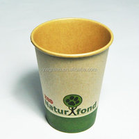 custom logo printed disposable kraft ripple paper cup/ all size of paper cup/ disposable coffee cup Green paper cup