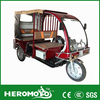 Different Type Tuk Tuk E-Tricycle/Electric Tricycle,E-rickshaw/Electric Rickshaw Electric Tricycle for Passenger Manufacturer