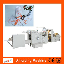 Brown Kraft Paper Bag Making Machine Manufacturer
