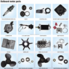 2-stroke Outboard boat engine motor spare parts for boat
